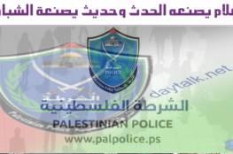 شرطة فلسطين : القبض على صحفي نشر فيديو أثار الرعب لدى المواطنين في الخليل