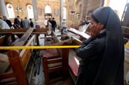 بالصور|حقيقة ما حصل بالكنيسة الكتدرائية