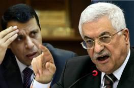 ضربات متتالية للرئيس عباس من اتباع دحلان