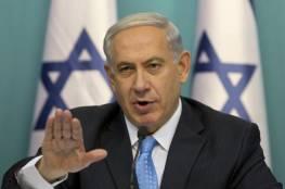 بنيامين نتنياهو  : يخاطب الإيرانيين : لسنا أعدائكم ونحن أصدقائكم في محاربة الإرهاب