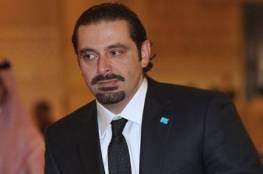 """خفايا ما جرى مع الحريري قبل استقالته من الرياض.. اقتادوه إلى """"سجن الأمراء"""" وهناك بدأت الحكاية"""