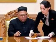 حقيقة مرض رئيس كوريا الشمالية وتولي اخته منصبه