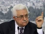 الرئيس عباس: أعلن تجميد الاتصالات مع الاحتلال بشكل كامل وعلى كافة المستويات