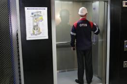 خليجي يقتاد فتاة من داخل مصعد ويعتدي عليها بالقوة