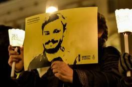الخارجية الإيطالية تستدعي السفير المصري........قضية ريجيني تعود إلى الواجهة