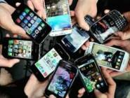اكتشاف ثغرة في تشفير بيانات الهواتف دامت أكثر من عقدين