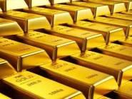 سعر الذهب يهبط ويتجه لثاني خسارة أسبوعية