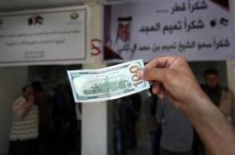 اشتية يوعز لسلطة النقد لضمان وصول الأموال القطرية لمستحقيها