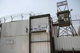 """تفاصيل فرار 6 أسرى فلسطينيين من سجن """"جلبوع"""" الإسرائيلي عبر نفق"""