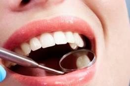 مادة خطير تقف وراء قرار منع حشوات الاسنان