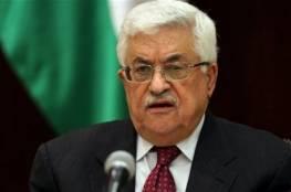 """فلسطين : هكذا رد السفير الاميركي على وصف الرئيس عباس له بـ""""ابن كلب"""""""