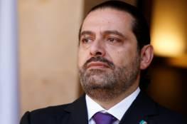 اللبنانيون يخشون أن تكون استقالة الحريري تكتيكاً سعودياً لتوجيه ضربة إلى إيران.. وبلادهم الضحية