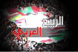 """كلفة """"الربيع العربي"""" غير النهائية 614 مليار دولار.....الأمم المتحدة"""
