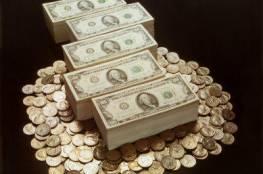 السعودية تقترض 15 مليار دولار لمعالجة المشاكل المالية بالمملكة