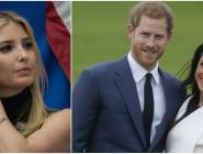 إيفانكا ترامب تتعرض للسخريّة.. ما علاقة زفاف الأمير هاري وميغان؟
