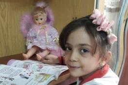 بانا العابد تعرض صداقتها على ترامب مقابل إغاثة أطفال سوريا