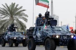 بدء تطبيق الخدمة العسكرية الإلزامية في الكويت