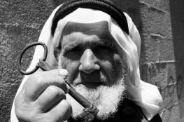 الشعب الفلسطيني يحيي ذكرى النكبة 69