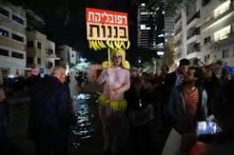 آلاف الإسرائيليين يتظاهرون في تل أبيب للمطالبة باستقالة نتنياهو