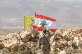 مسؤول لبناني: مبادلة السجناء بين حزب الله وجبهة فتح الشام تمت