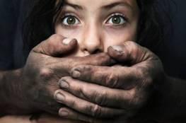 تزوّجها بالهاتف وأجبرها على الجنس.. قصة سوري في سجن ألماني!