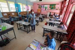 التربية والتعليم الفلسطينية : أعداد المصابين بالمدارس محدود والتعليم الوجاهي ضروري