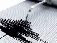 زلزال قوته ٦ درجات يضرب جنوب اليابان