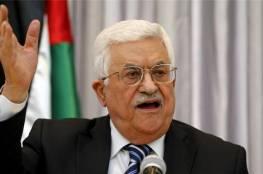 الرئيس الفلسطيني  يعلن صرف رواتب موظفي غزة