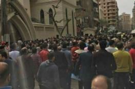 """21 قتيلا وعشرات المصابين بتفجير كنيسة مار جرجس و  الأزهر يدين تفجير """"كنيسة طنطا"""""""