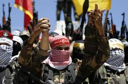 الفصائل الفلسطينية تدعو إلى إضراب عام احتجاجا على قرار ترامب بشأن القدس