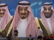 """صحيفة أمريكية: الجيل الجديد جاهز لقيادة السعودية وهذا مصير """"خادم الحرمين"""""""