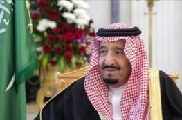 العاهل السعودي : موقفنا لم يتغير تجاه القضية الفلسطينية