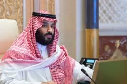 موقع أمريكي: قرار سعودي مرتقب يغضب ترامب