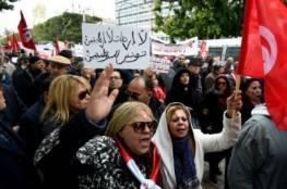 تونس : تشهد مظاهرة مناهضة لعودة الجهاديين إلى البلاد