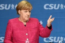 المانيا ترفض الاعتراف الامريكي بالقدس عاصمة لدولة إسرائيل