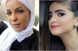شاهد: حلا الترك تفاجئ الجميع وتحذف الصور والفيديوهات على الانستغرام