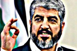 الإعلام العبري : حماس تستعد للدفع بخالد مشعل للسباق الانتخابي