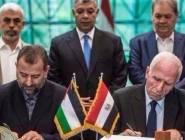 دولة مصر وجهت دعوة عاجلة لحركة فتح وحماس لإنقاذ المصالحة