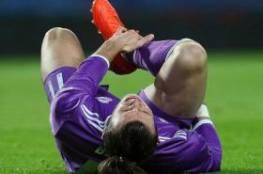 اصابة جاريث بيل يسبب قلق في ريال مدريد