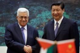 الصين:القضية الفلسطينية مسألة أولوية على جدول الأعمال الدولي.