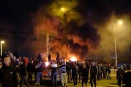 اعتقال 3 شبان خلال تظاهرات لفلسطينيي 48
