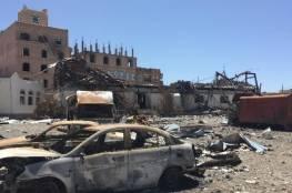 اليمن : مصرع 20 من الحوثيين ومليشيا صالح في محافظة حجة