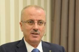 بخصوص جريمة قتل رائد الغروف.....بيان للرأي العام من  مكتب رئيس الوزراء رامي الحمد الله