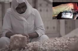 فيديو مؤثر للشيخ سلمان العودة يرثى زوجته و ابنه بعد وفاتهم!