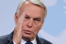 وزير الخارجية الفرنسي :فرنسا بحاجة لاستيضاح موقف واشنطن من التغير المناخي والاتفاق النووي مع إيران والأزمة السورية بعد فوز ترامب