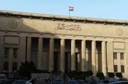 """حكم بإعدام مغتصب """"طفلة البامبرز"""" في مصر"""