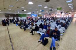 """توضيح من """"الخارجية"""" للمواطنين الراغبين بالسفر إلى الأردن"""