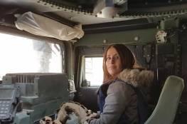 الموصل: مقتل صحفية بانفجار لغم