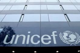 اليونيسيف: فيروس كورونا سيزيد ملايين الأطفال في الشرق الأوسط فقرا