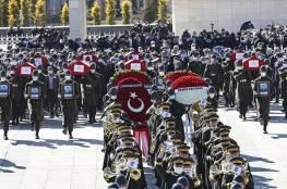 تركيا.. وداع مهيب لشهداء المروحية المنكوبة